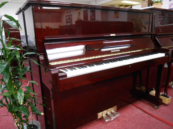 Đàn piano Diapason 126S