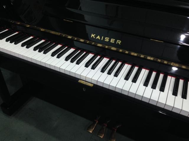 Đàn piano Kaiser K2H